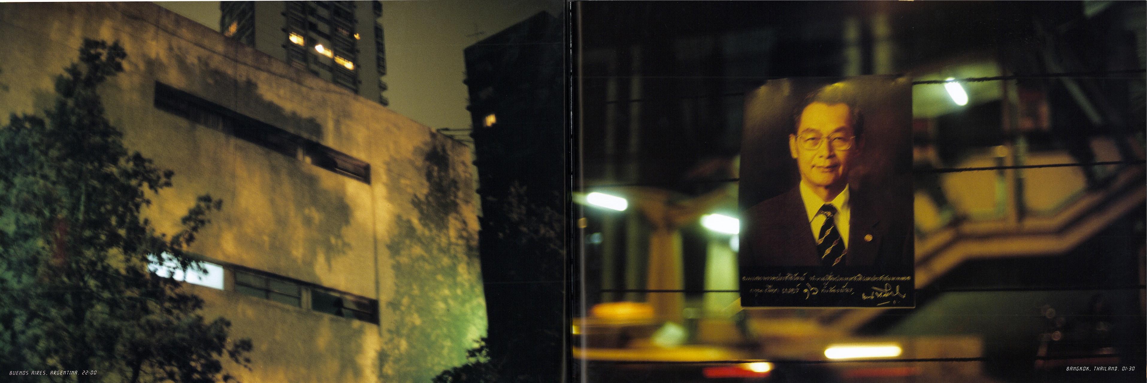 Extérieur nuit, livre de Véronique Durruty et Patrick Guedj