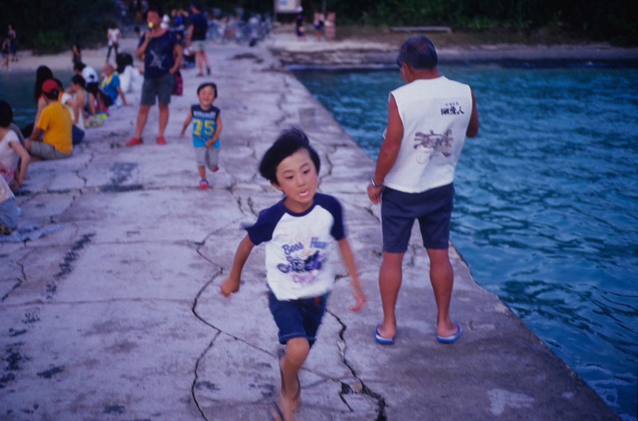 Okinawa Japon