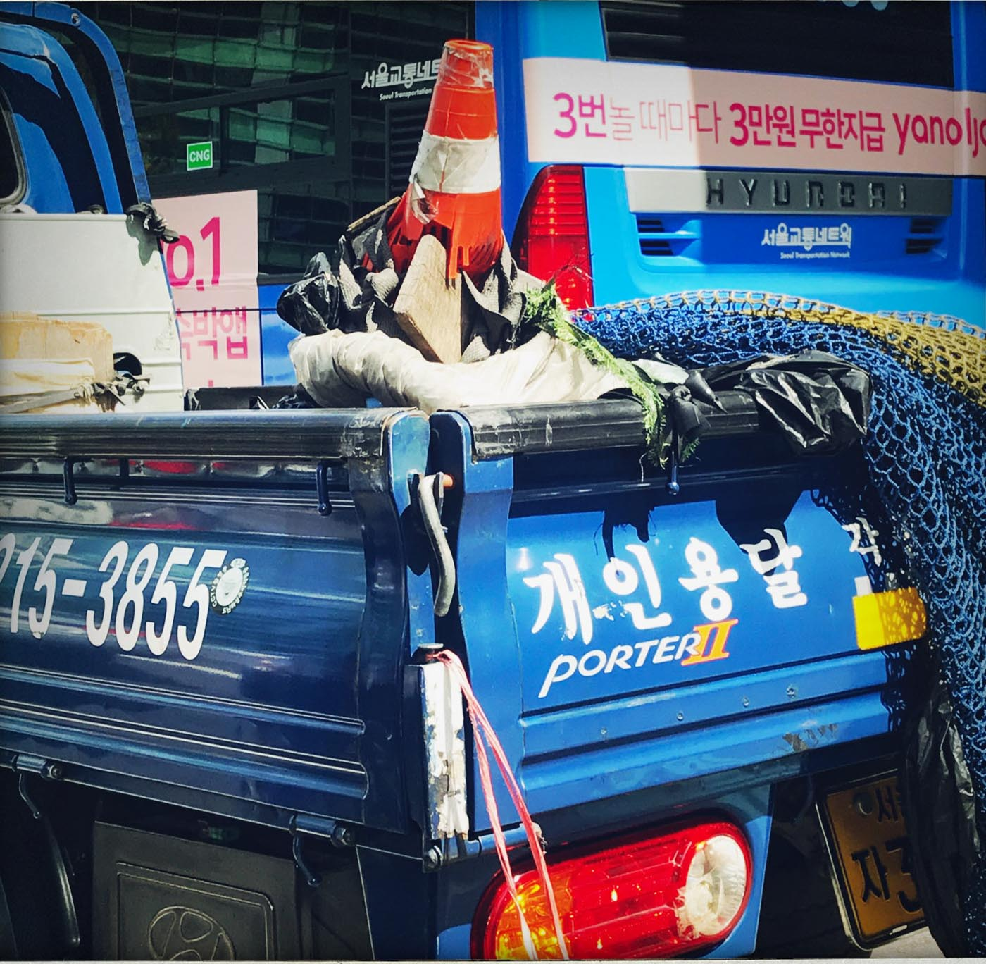 Seoul iphone